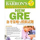 GRE Exam Strategy and Simulation Test- WITH CD-ROM (Chinese Edition)