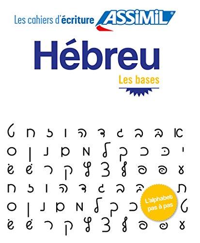 Livre Télécharger Hébreu Cahier Décriture De Jacquet Svironi Shifra