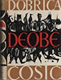 img - for DEOBE book / textbook / text book
