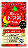 Night Slim Toma-bi chan power-up version (90 tablets) (Supplements supplements diet food)