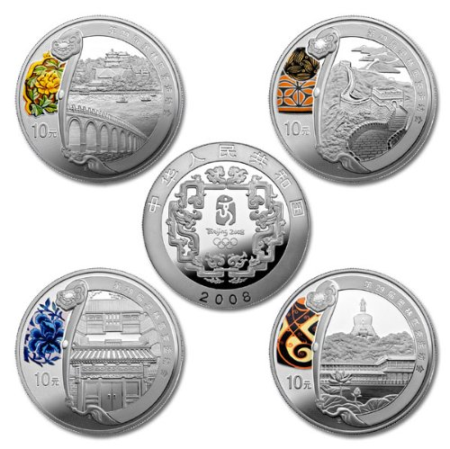 (Chinese 2008 Beijing Olympics 10 Yuan Series II Architecture Proof 4 Coin Set)