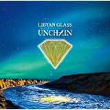 【Amazon.co.jp限定】LIBYAN GLASS(特典:CD音源:2 late 2 luv ※Acoustic.ver)