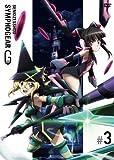 Animation - Senki Zessho Symphogear G 3 (DVD+CD) [Japan LTD DVD] KIBA-92042