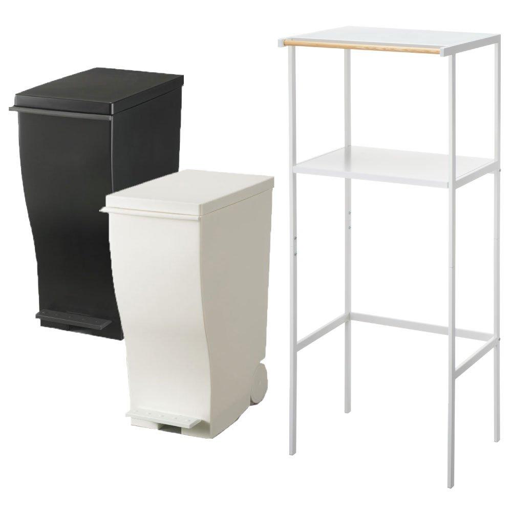 【3点セット】ゴミ箱上ラック tower ホワイト + kcud スリムペダル 30 2点セット ゴミ箱 ごみ箱 ダストボックス レンジ台 ゴミ箱ラック (ブラック×ホワイト) B0714FKML1 ブラック×ホワイト ブラック×ホワイト