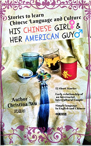 His Chinese Girl And Her American Guy Stories To Learn Chinese