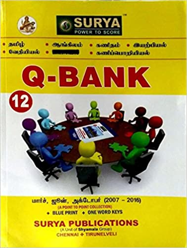 12th Standard Surya Question Bank Computer Science Group Tamil