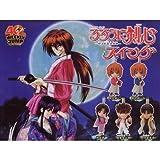 Gashapon Rurouni Kenshin Rurouni Kenshin swing Kenshin'akaIri set of 4 A