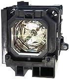 V7 VPL1798-1N Lamp for select NEC projectors