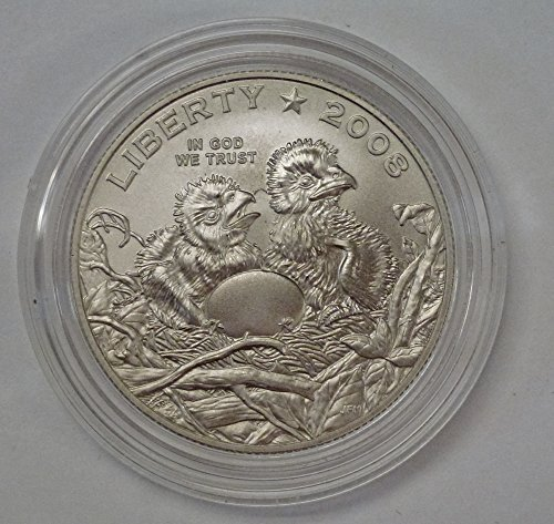2008 S Bald Eagle Recovery and National Emblem Clad Coin Half Dollar Uncirculated US Mint