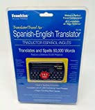 Rare Franklin TES-100 English Spanish Electronic Travel Translator New