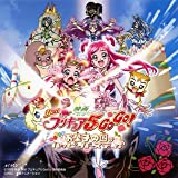 Yes Precure 5 Gogo