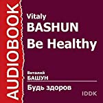 Be Healthy [Russian Edition] | Vitaly Bashun