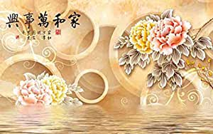 Print.ElMosekarFoam Wallpaper 270 centimeters x 320 centimeters , 2725613612614