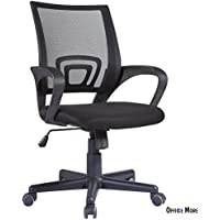 OFFICE MORE Mesh Mid-Back Office Chair Executive Swivel ,Black