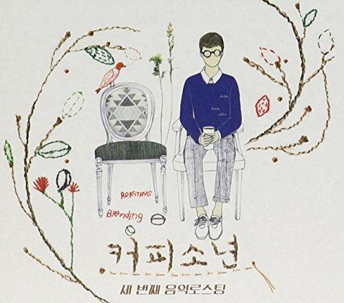CD : Coffee Boy - 3th Music Roasting (Asia - Import)