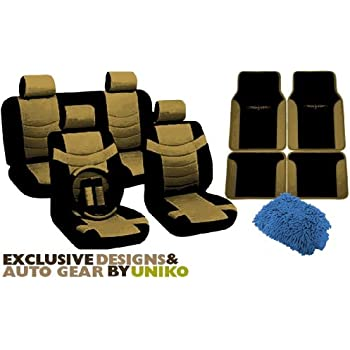 Amazon Com Two Tone Pu Synthetic Leather Seat Covers Set