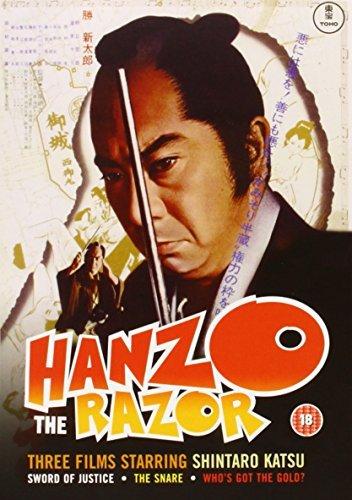 Hanzo The Razor (3 DVD Special Edition Box Set) (UNCUT) NON-USA Format / Import / Region 2 / PAL] by Kenji Misumi