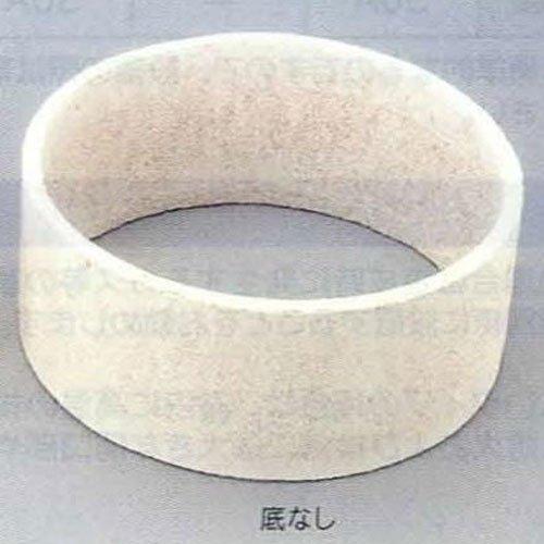 サヤ鉢 丸 底なし 内径300mm 2個組 B07-3484 B00B7DCOIK