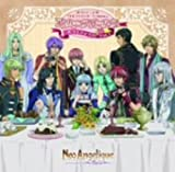 Variety CD 1 by Neo Angelique Abyss (2008-10-22)