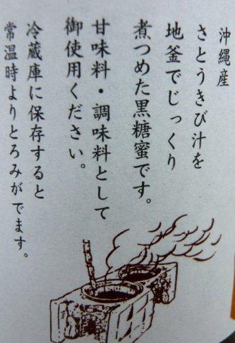 Nakasone brown sugar from Okinawa sugarcane using 100% black molasses <200g> 12 pcs set