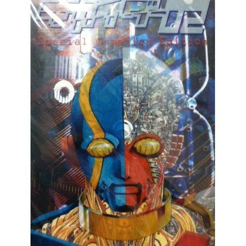 キカイダー02 Special Graphics Edition