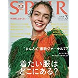 SPUR サムネイル