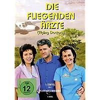 Die fliegenden Ärzte - 1. Staffel, Teil 1 [4 DVDs]