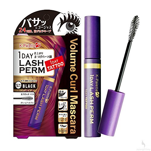 Cuore K Palette Lash Mascara Black