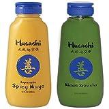 Musashi Bundle: Japanese Spicy Mayo [12 oz] + Midori Green Chili Sriracha [12 oz]
