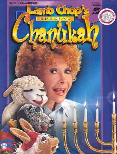 Lamb Chop's Special Chanukah: Piano/Vocal/Chords (English, Hebrew and Yiddish - Chanukah Piano