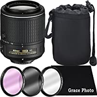 Nikon AF-S DX NIKKOR 55-200mm f/4-5.6G ED VR II Lens Bundle for Nikon DSLR Cameras (White Box)