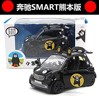 Alician Cartoon Alloy Car Model Sound Light Door Open Baking Cake Decoration 3815 (Black Bear Smart): Toys & Games