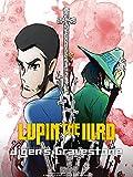 Lupin the IIIrd: Jigen's Gravestone (Japanese Version)