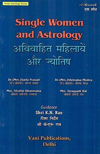 Single Women and Astrology: Hindu Astrology Series