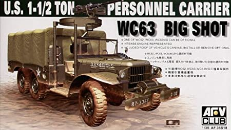 AFV Club Models 1/35 WC-63, Dodge G-507, 1 1/2 ton, 6x6 Cargo Truck