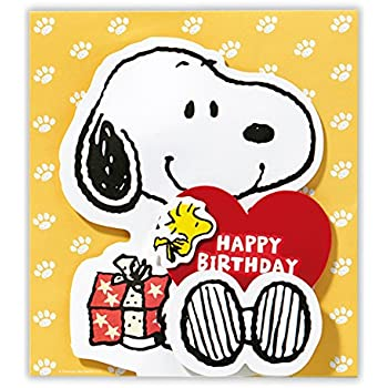 Amazon Snoopy At Typewriter Sunrise Greetings Peanuts