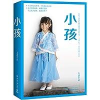 《小孩》——【预售】现象级畅销书作家大冰2019年全新作品