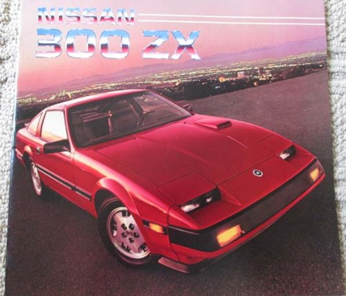 Nissan 300zx Catalog - 2