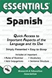 img - for The Essentials of Spanish (REA's Language Series) (English and Spanish Edition) book / textbook / text book