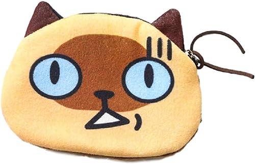 Cute Cat Face Coin Purse Wallet US Seller