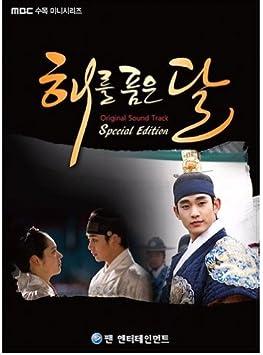 K-Pop Drama The Moon That Embraces the Sun OST (MBC TV Drama) (CD+