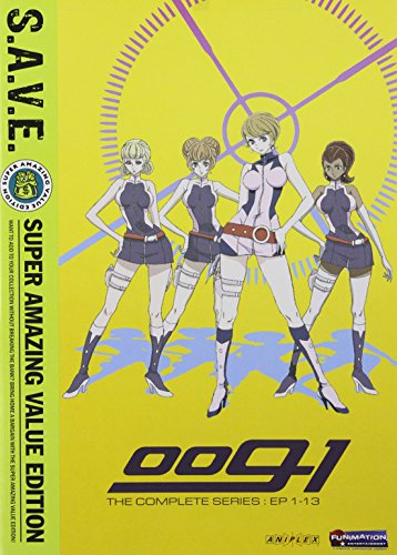 009-1: Complete Collection S.A.V.E. by Funimation