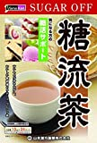 Yamamoto Kanpo Sugar Cleanse Tea | Diet | Slimming Tea | Make weight