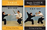 Bundle: SABER 2-DVD bundle - Saber Fundamentals DVD and Shaolin Saber Sequence DVD (YMAA) Dr. Yang, Jwing-Ming