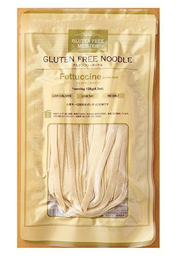 Japanese Gluten Free Fresh Brown Rice Fettuccine (8-pack) - Just Like Real Pasta! by Kobayashi Noodle