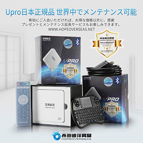 HopeOverseas 2018 Latest UnblockTech U.S. Licensed UPRO I900 Model GEN4 GEN5. OS version UBOX. With HDMI 2.0 cable and remote case. Hope Overseas an authorized distributor by unblock tech tv box gen5