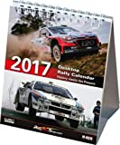 2017 Desktop Rally Calendar: History Meets the Present 2017