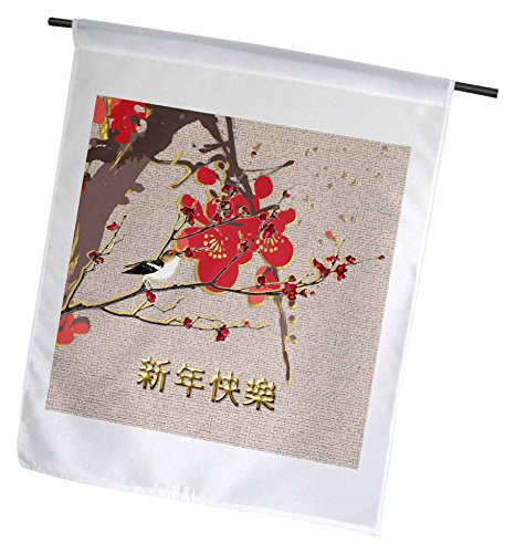(3dRose Beautiful Plum Blossoms & Bird, Red, Gold, Happy Chinese New Year - Garden Flag, 12 by 18
