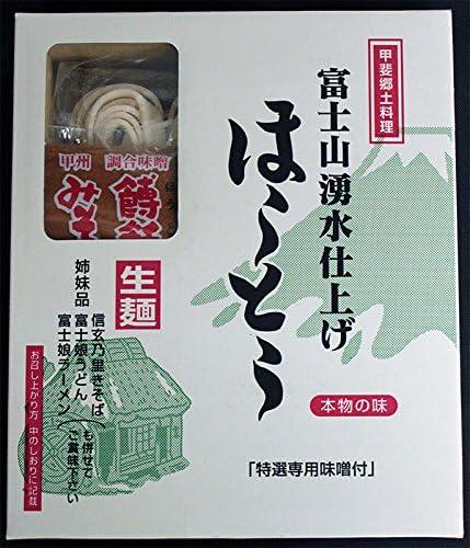 甲斐郷土料理 富士山湧水仕上げ ほうとう(4人前)