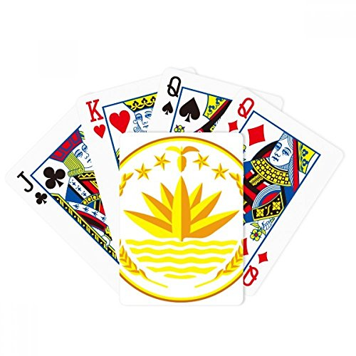 Dhaka Bangladesh National Emblem Poker Playing Card Tabletop Board Game Gift